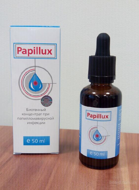 Papillux средство от папиллом и бородавок