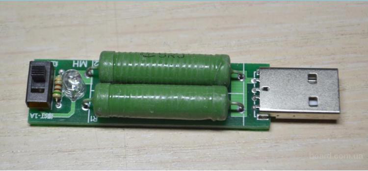USB нагрузка переключаемая 1А / 2А , нагрузочный резистор, тестер по Украинe цена см.видeo