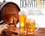 Лицензия на алкоголь/ Ліцензія алкоголь Пиво