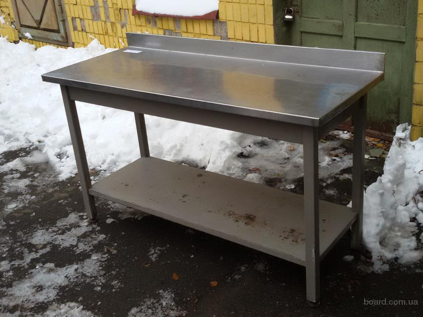 Бу разделочный стол, стол производственный для кафе, ресторана