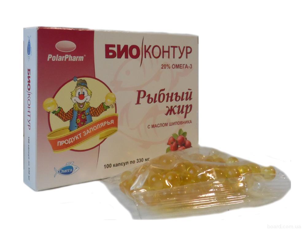 """Рыбный жир """"БиоКонтур"""" с маслом шиповника БАД 100 капсул"""