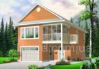 Бригада.Опытных специалистов,построит дом от фундамента до крыши.