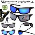 Спортивные защитные стрелковые тактические военные очки Stonewall