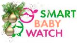 Детские «Умные» Smart часы Q50 с функцией телефона и GPS трекером. Ваш ребенок всегда под просмотром.