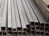 Труба профильная стальная 60х40х5 ст20
