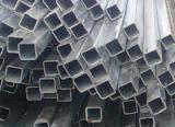 Труба профильная стальная 70х70х8 ст20