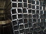 Труба профильная стальная 403х203х10 ст20