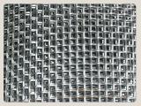 Сетка низкоуглеродистая 0,4х0,4х0,25мм квадратные ячейки ГОСТ 3826-82