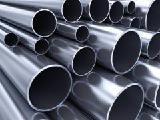 Труба стальная 203х16 ст45 ГОСТ 8732