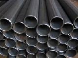 Труба стальная 245х10 ст09 ГОСТ 8732