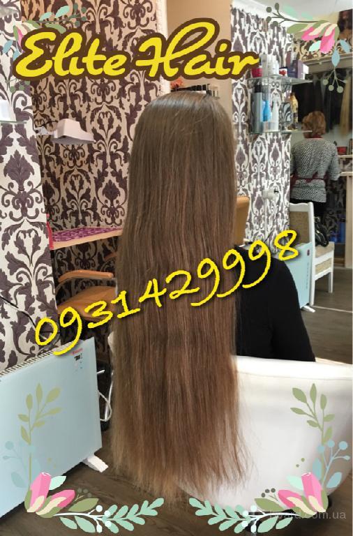 Продать куплю волосы Ровно