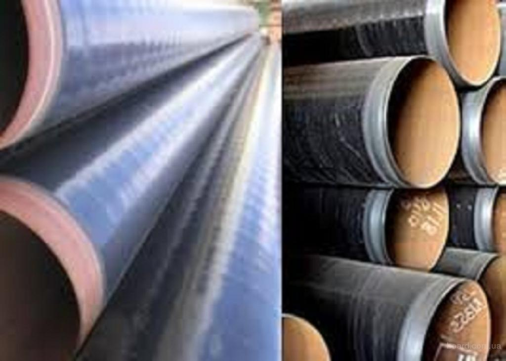 Новая стальная электросварная труба ДН 32 мм или ДН 38 мм в весьма-усиленной гидроизоляции битумно-полимерного типа.