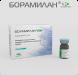 Продам Борамилан2,5 мг 3,5 мг, бортезомиб