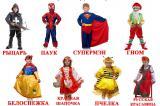 Чехлы детские для одежды
