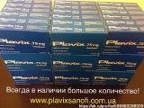 Таблетки Плавикс (Plavix) 75 мг клопидогреля. Оригинал, п-во Sanofi Франция. Годен до 2019 г.