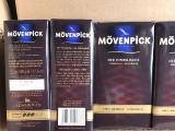 Кофе Movenpick Der Himmlische молотый 500 гр. Германия.Опт и розница