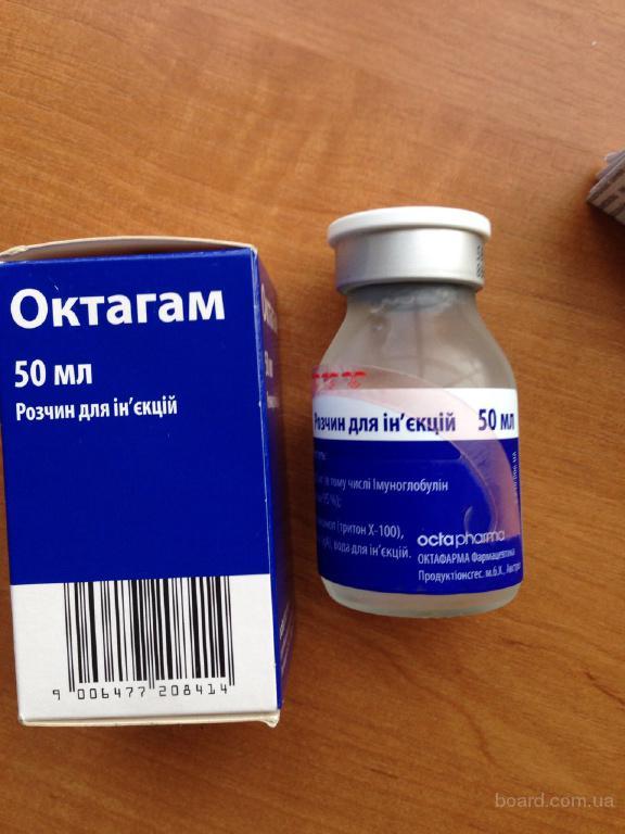 Продам Октагам