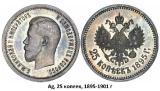 Куплю дорого монеты покупка монет в Киеве по высокой цене выкупа куплю монеты вся Украина