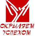 Долгосрочное маркетинговое сопровождение на территории республики Крым