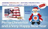 Новорічна акція – доставка дитячих товарів із США
