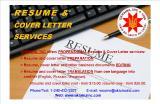 Резюме, супровідний текст та інші ділові документи