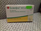 Продам таблетки Бонефос 800мг.Финляндия