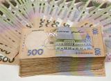 Кредит готівкою і на товар