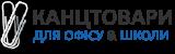 Канцтовары в Киеве