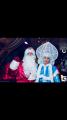 Дед Мороз и Снегурочка на дом профессионально и недорого Симферополь