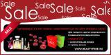 Продажа качественной парфюмерии в Интернете