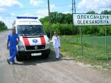 Перевезти больного из Днепропетровска в Киев скорой медицинской помощью. Перевезти больного машиной скорой