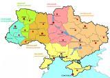 Реєстрація в візові центри по всій території України