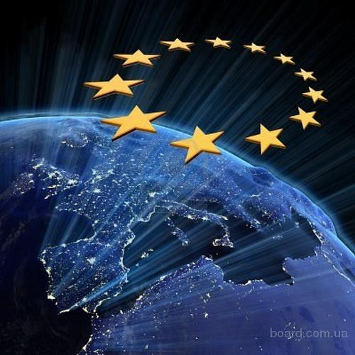 Юридические услуги в оформлении гражданства Евросоюза