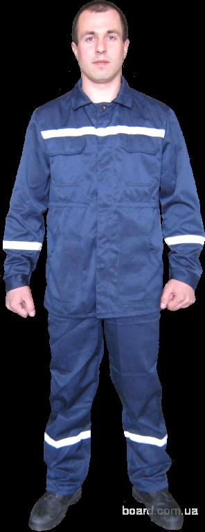 Рабочие костюмы и куртки