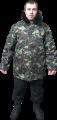 Куртка камуфляжная утепленная, курточка с меховым воротником, спецодежда