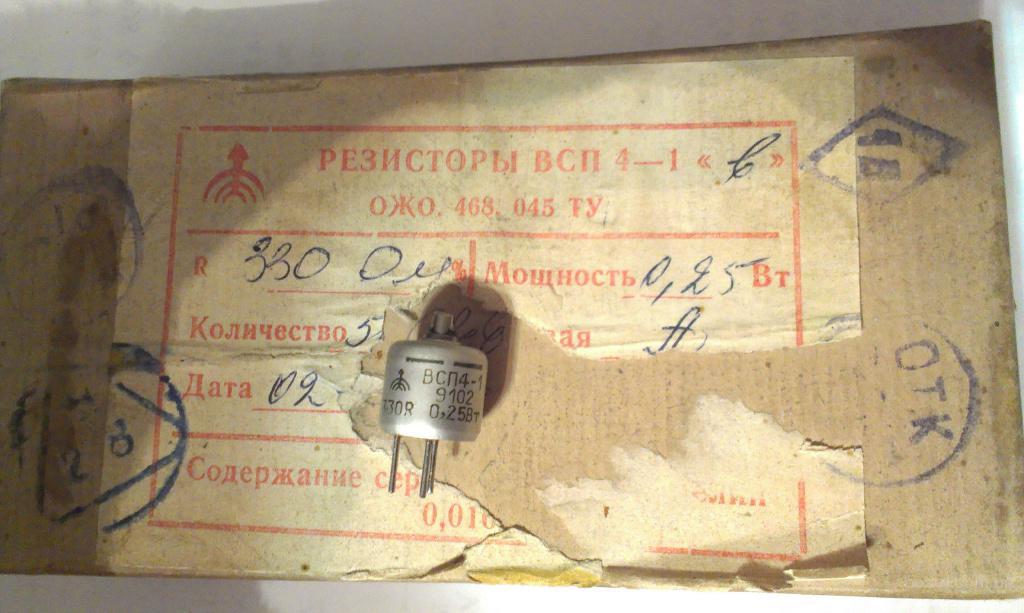 Резистор ВСП 4-1в
