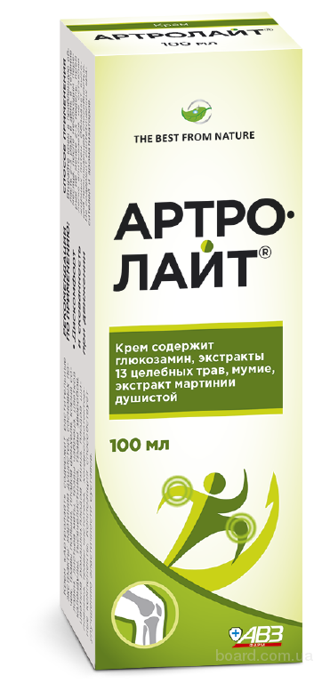Артролайт Крем для суставов, (100мл.)