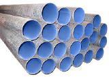 Труба стальная эмалированная Ø127 ГОСТ 10705