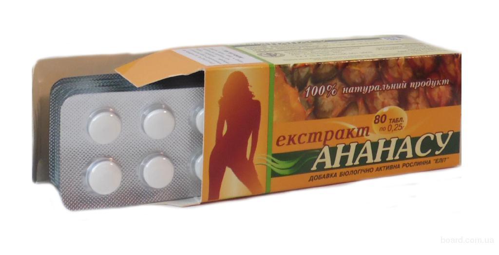 Экстракт ананаса №80 натуральный продукт для снижения веса
