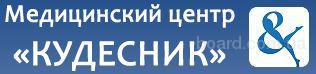 """Медицинский центр""""Кудесник"""" Щелково"""