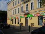 6850 Продажа фасадного помещения на Дерибасовской