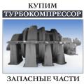 """Покупаем клапаны обратные масляные компрессоров МКЗ """"Борец"""""""