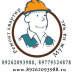 Плотник в Москве, Химках, Красногорске