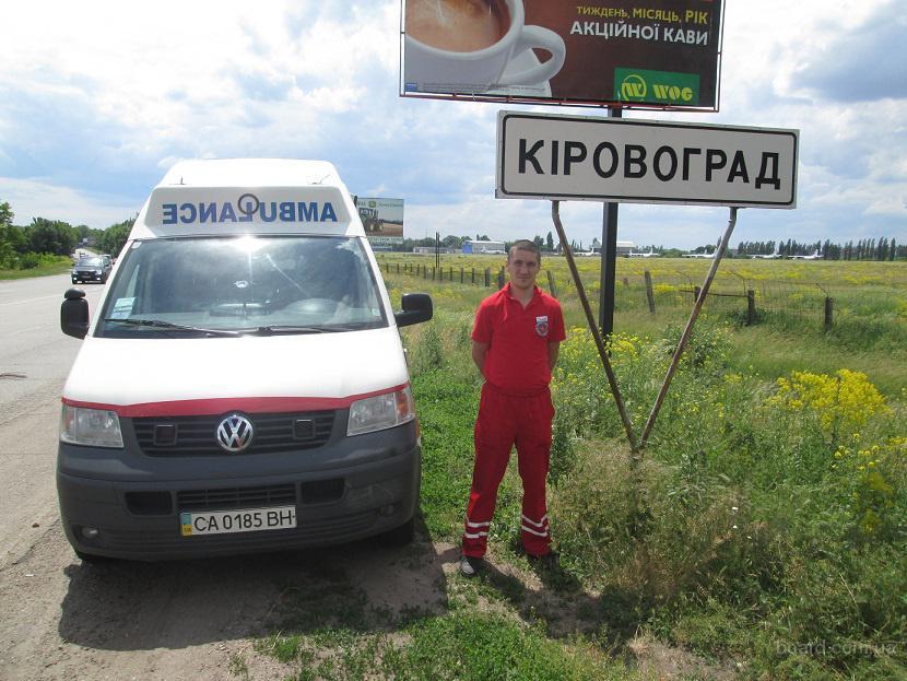 Перевезти больного с политравмой из Киева в Днепр