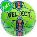 Select Futsal Master зеленый