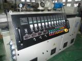 Продается комплекс-линия для производства ПВХ-панелей.