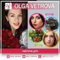 Свадебный стилист, визажист, макияж , визаж, прически Харьков