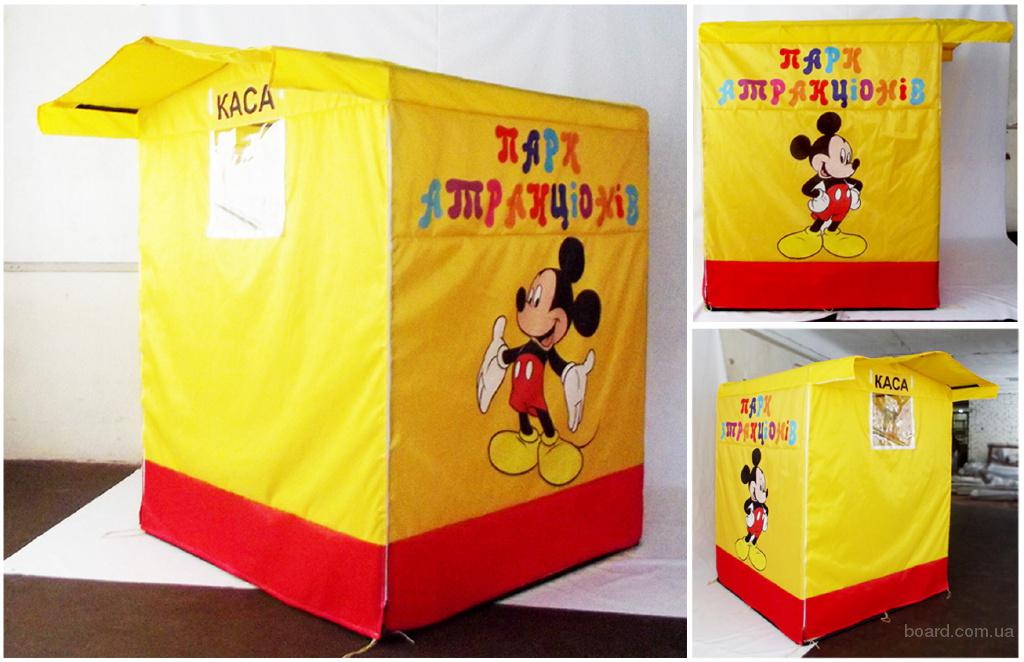 Промо-палатки. Палатки с нанесением логотипа