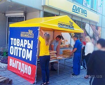 Реклама на тентах. Печать на баннере