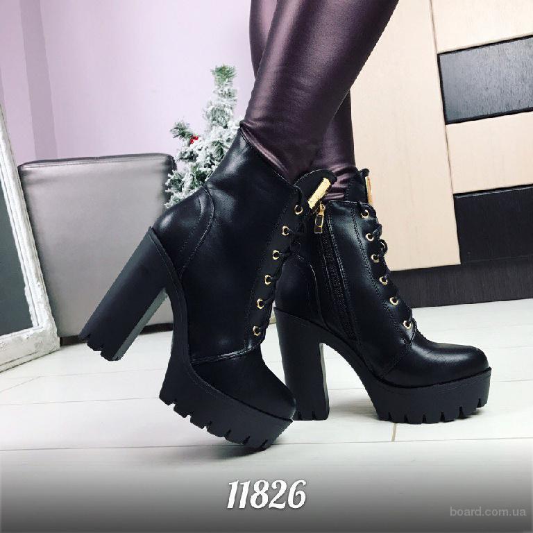 Одежда обувь женская